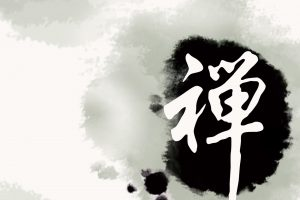 赵歇  名字打分结果_赵歇  五行八字分析插图